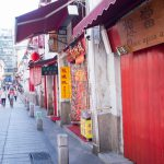 Straße des Glücks auf Macau