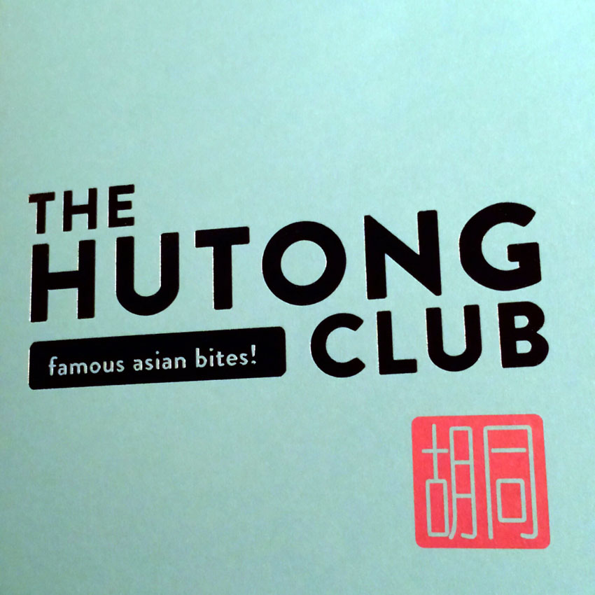 The Hutong Club